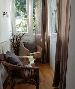 Apartment - 5 min. from city centre - Innsbruck - Apartamento