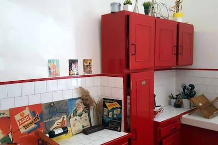 Chambre privée dans appt ancien et spacieux centre - Sète - Apartment