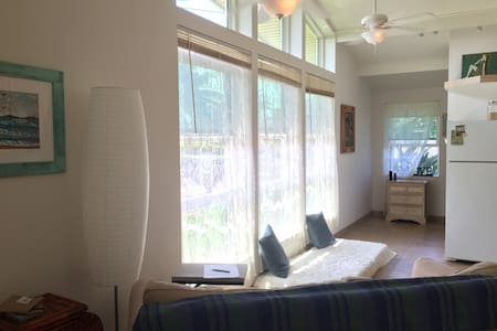 Last minute availability!! - Paia - Casa