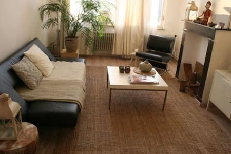 Charmant appartement - Antwerpen