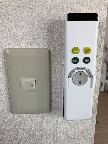 ルームライトはリモートコントロール  Controller of the room light