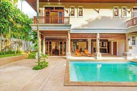 Luxury House In Phuket. Surin Beach - Choeng Thale