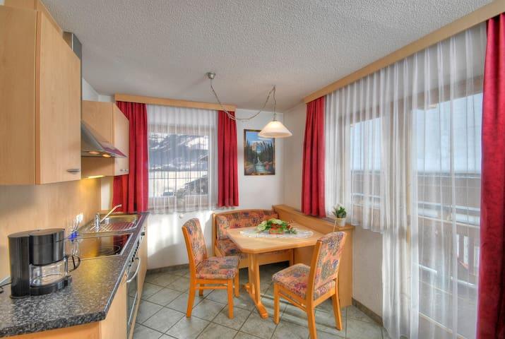 Wohnung (60m²) | 2-4 Personen, Urlaub am Bauernhof - Zell am Ziller - Apartamento