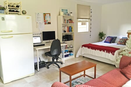 Comfy Studio in Sydney's South - Jannali - บ้าน