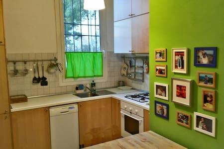 Appartamento di Hanna e Nicola - Bologna