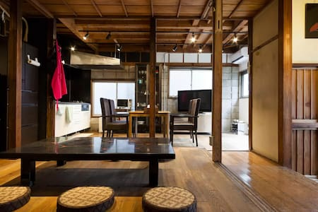 The Traditional Japanese Haouse - Shinagawa-ku - House
