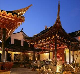 高档仿古、幽雅、古典生活 - Suzhou
