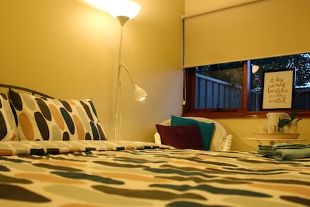 Cosy private room with ensuite - Leichhardt - Haus