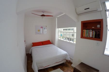 Cozy Room at Lagoa - Rio de Janeiro - Apartment