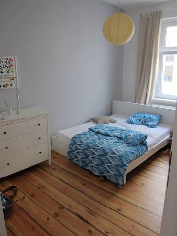 Cozy room in Berlin - Berlín - Departamento