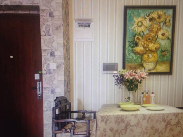Nordic style room - 恆春鎮 - Apartment
