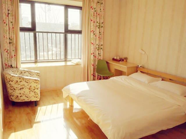 济南高铁西客站 小清新欢聚大四居 设计师的房子 - Jinan - Apartment