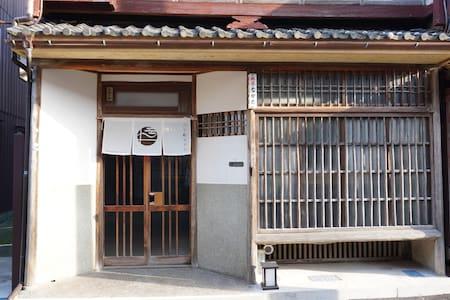 "Japanese villa ""Sanchomachi Nagata"" max 8 people"