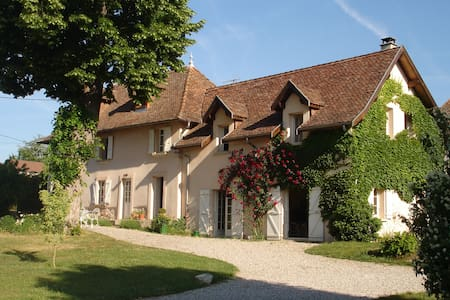 Chambre + dortoir - Montagnieu - Rumah Tamu