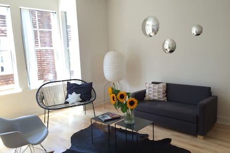 Family Friendly 2 bd Home by Western Addition - San Francisco - House