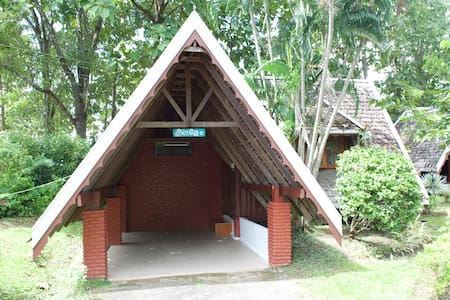 Private Bungalow on Wattana Village Resort - Mae Sot - Bed & Breakfast - 0
