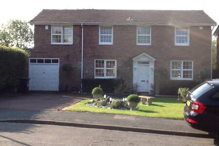 Luxury Double -En-suite & Breakfast - Farnham Common - Other