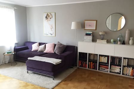Nice Flat with 2 Bedrooms - 慕尼黑 - 公寓