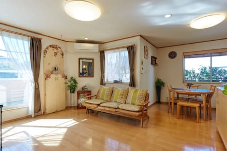 Mom's Warm & Comfortable Home - Itabashi-ku