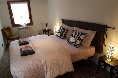 CozyBedroom-10minutes to S.Marco Sq - Venezia - Apartment