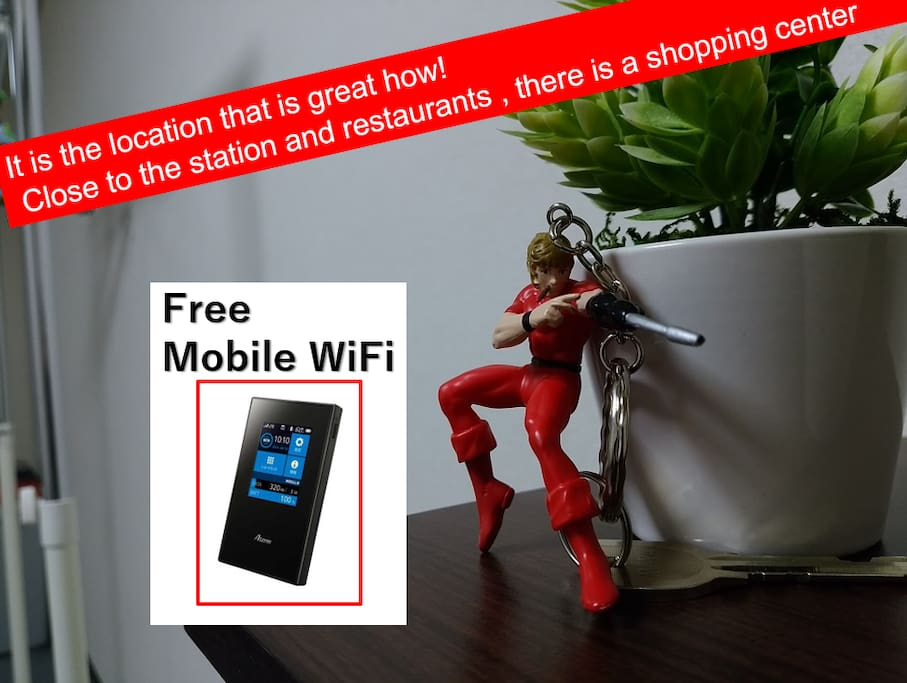 Free Mobile Wifi