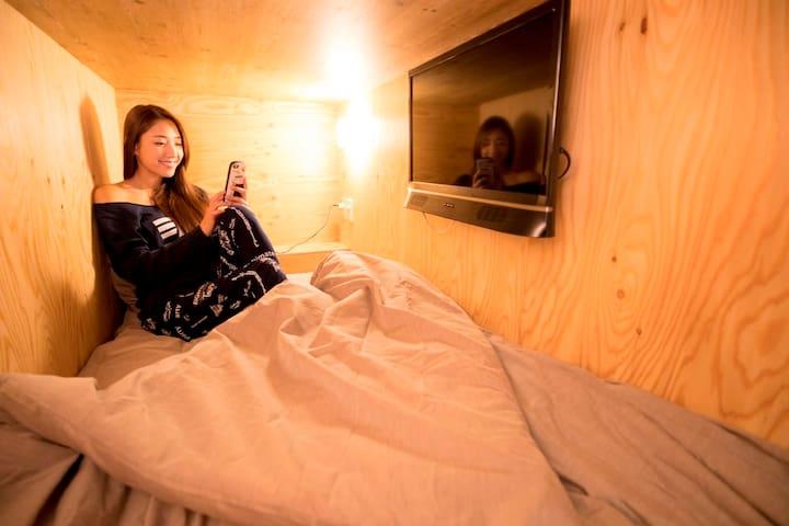 Kelly's Dormitory Dotombori