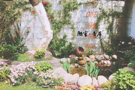 中国和海,德阳市绵竹市年画村孝泉古镇陋室·青居 斯是陋室,陌上花开,待你缓缓而来。 这里适合拍照、适合发呆、适合与朋友促膝而聊…