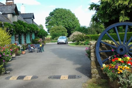 Les Gages, 18th century Farmhouse B&B Single Rooms - Brecé - Bed & Breakfast