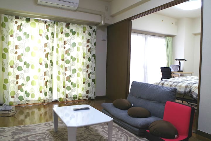 Blue Sky Guest House. Cozy room in Sendai. 6 - Aoba-ku, Sendai-shi - Apartment