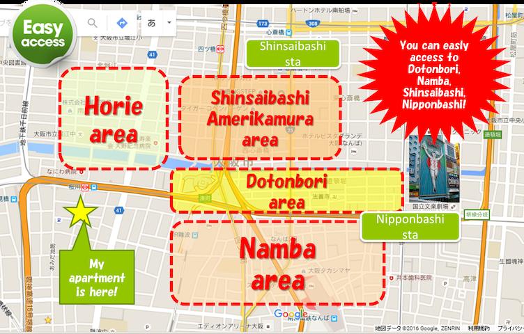 5min walk JR Namba sta(OCAT)! WIFI - Ōsaka-shi - Lejlighed
