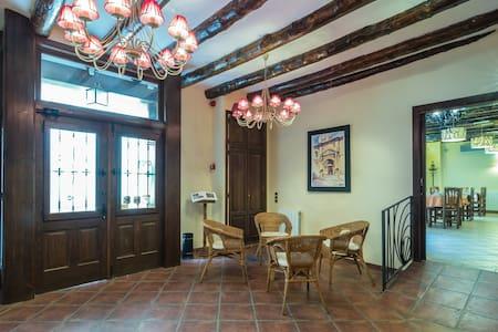 Casa Galindo-La Hosteria - Tamarite de Litera