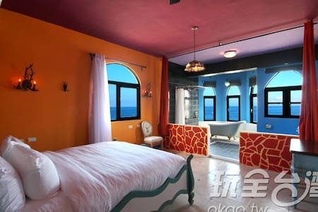 綠島 無敵海景雙人房 SeaFacing Double Room - Lvdao Township - Bed & Breakfast