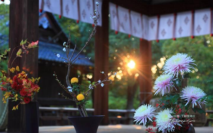 和の別荘(K)OceanView Atami Japanese traditional house