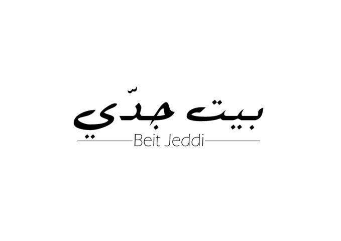 Beit Jeddi