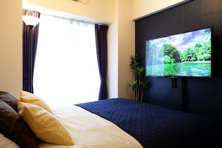 10min walk Tokyo Sta. High- Class-Residence!! #U6 - Chūō-ku - Apartment