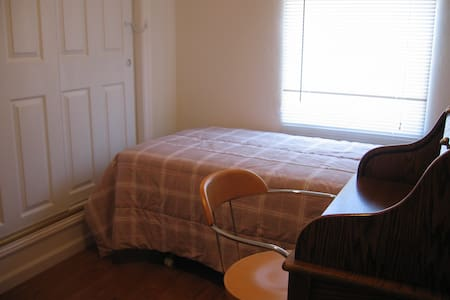 2 bed rooms Mobile Home near Stanford - Palo Alto - Other
