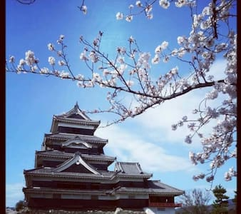 Let's go to Kamikochi and the Castle from here.