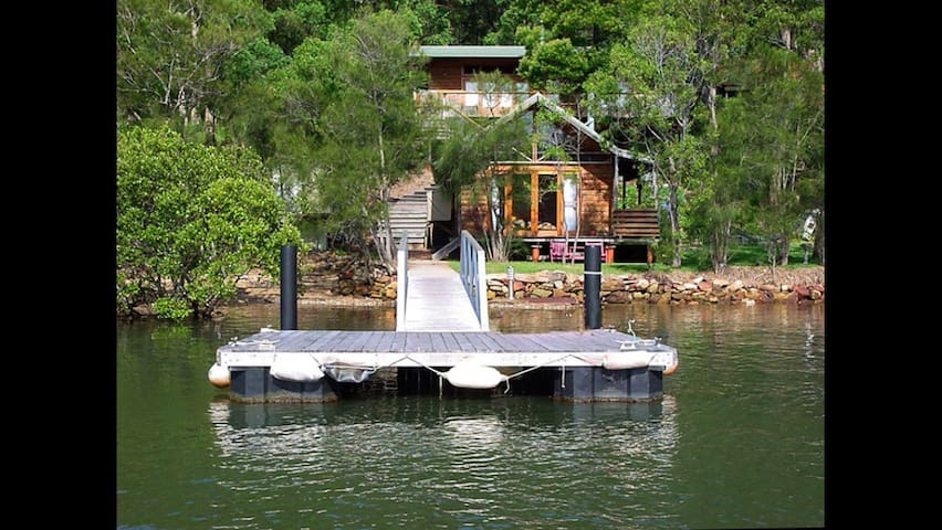 The River and Boat House