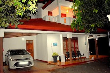 Vega Holiday Rest - Professional Home Stay