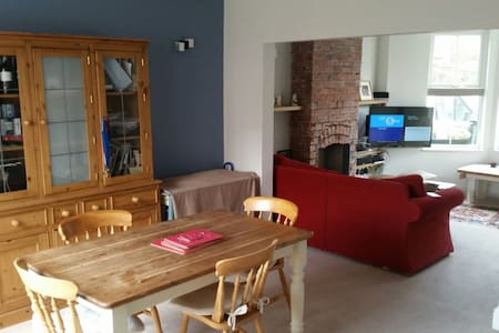 Bristol 3 bedroom house - ideal for balloon fiesta - Bristol