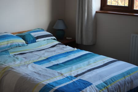 Lovely double bedroom in Milton Keynes - Milton Keynes - Huis