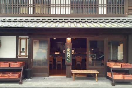 農民カフェ - Usuki-shi