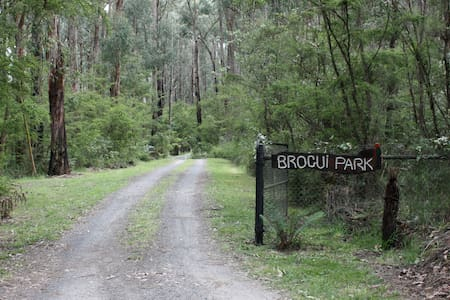 Brogui magical bushland retreat - Warragul