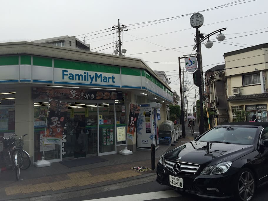 Then you will see a family mart here