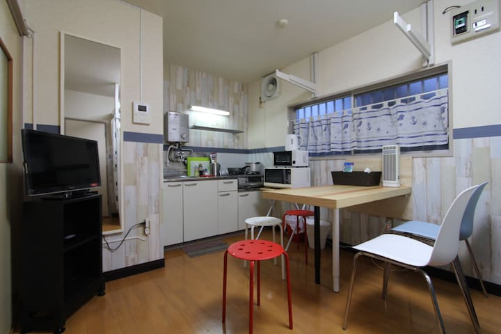 (B2) Near Beach & 3mins Walk to the JR Station. - Ichinomiya - Apartment