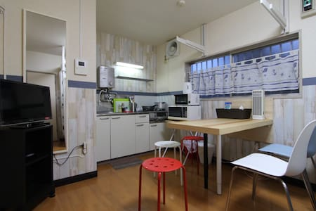 (B2) Near Beach & 3mins Walk to the JR Station. - Ichinomiya - Appartement