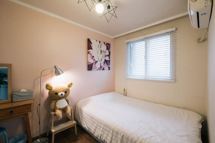 Aroha Guest House Double Room