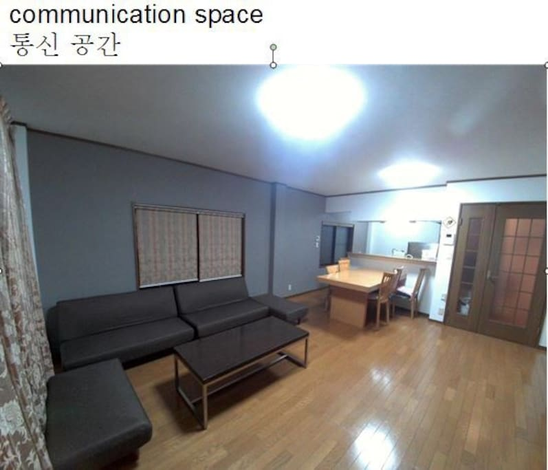 communication space