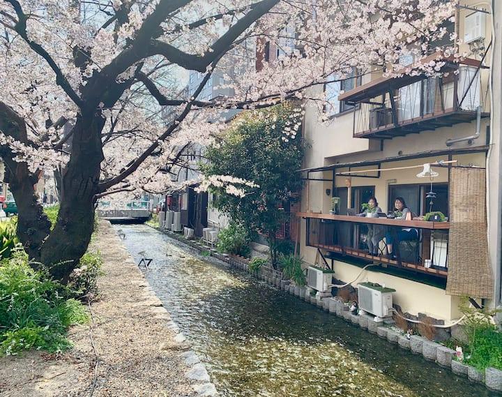 Sakura River Inn 1