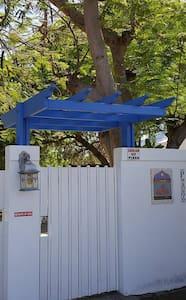 Casa Ananda Gita, coastal oasis! - Lakás